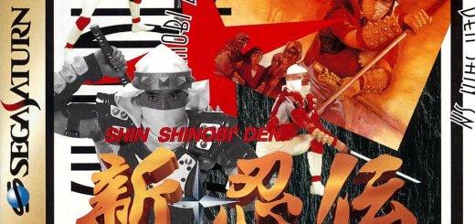 shinshinobiden